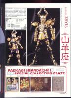 Capricorn Shura gold Cloth AcbFQ2Bp