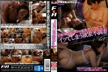 FAA-135 - Unknown - Night Visit: Frustrated Wife Gets Fucked Right Next To Her Sleeping Husband vol. 4