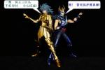 [Novembre 2012] Phoenix Ikki V2 EX - Pagina 15 Abc4wJJ6