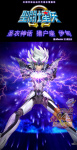 [Imagens]Cloth Myth Omega - Eden de Orion IYGGYI0C