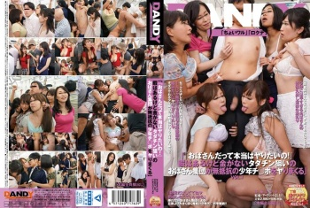 "DANDY-507 - Unknown - ""Cougars Just Want To Fuck!"" They've Got Time By No Money: All These MILFs Want Is Dick, And They'll Swarm Any Unresisting Young Man They Find vol. 1"
