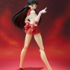 S.H.Figuarts Pretty Guardian Sailor Mars