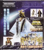 Grand Pope Shion ~Gold Saint Campaign Edition~ AcyYVt4L