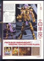 Aries Mu Gold Cloth Abqee4wW