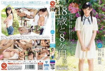 [DIC-026] Kiritani Ayaka - 18 Years and 8 Months. 03