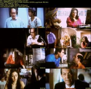 download I Am 24 (2012) DVDrip mediafire link