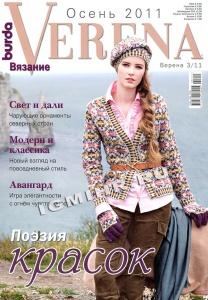 image hostвязаная одежда,журнал