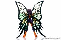 Papillon Myû Surplice - Page 2 AbcLSCvZ