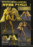 Sagittarius Aiolos Gold Cloth Adu9ZluP