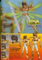 [Myth Cloth EX] Pegasus New Bronze Cloth - Masami Kurumada Career 40th Anniversary Edition (Novembre 2014) SgYLKzGz