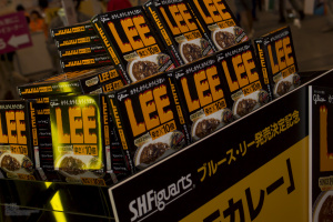 [Comentários] Bruce Lee SHF BQosXc7d