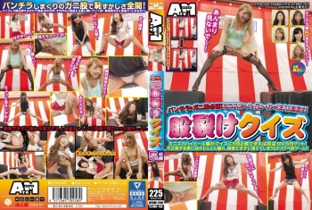 [ATOM-258] Unknown - Amateur Girls in Miniskirts and High Heels Only! Panty Shots & Bowlegs Required! Crotch-Splitting Quiz