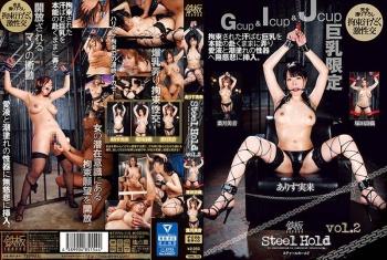 TPPN-119 - ありす実来, 葉月美音, 塚田詩織 - Steel Hold vol.2