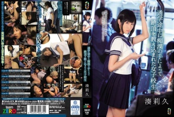 [TEAM-074] Minato Riku - Girl Taught The Pleasures of Sex By Molester On The Way To School