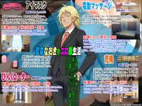 [Hentai RPG]Hirugao Observation