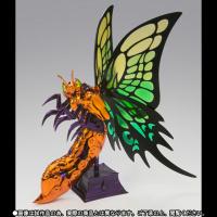 Papillon Myû Surplice Adhm595k