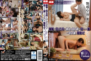 NHDTA-850 - Unknown - Crazed By Aphrodisiac, A Husband Violates Is Wife In Front Of Their Friend... Afterwards, Friend Has His Way With Her