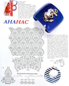 Минова женская одежда официальный сайт