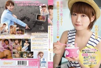 KAWD-668 - Oichi Mio - Cum To POV! A Sweet Sex Date