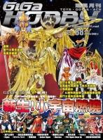 Sagittarius Seiya Gold Cloth AdzzPEzC