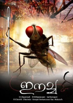 Eecha 2012 Watch Full Malayalam Dubbed Movie Online