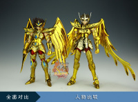 Sagittarius Seiya New Gold Cloth from Saint Seiya Omega NDoYFeif