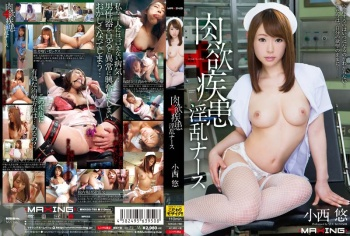 MXGS-788 - Konishi Yuu - Lust Syndrome - Wild Nurse Yu Konishi