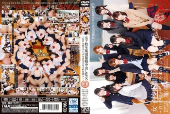 T28-452 - Aoi Rena, Ayuna Niko, Matsuura Yukina, Mimori Suzuka, Mizushiro Rino, Mori Harura, Nagomi, Nanahara Koko, Otoha Nanase, Shiina Sora - Schoolgirls' Group Hypnosis And Creampie Orgy
