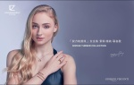 Sophie Turner - Giorgio Visconti's Sophie Turner Collection Advert