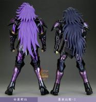 Gemini Saga Surplis EX XqZ0L8DD