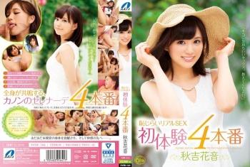 XVSR-164 - Akiyoshi Kanon - Shyness Sex First Experience 4 Production