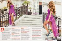 adn2XTrK Mariluz Bermudez – H Magazine Mexico September 2013 (tag) photoshoots