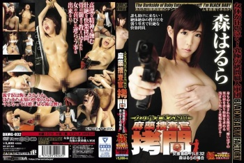 DXMG-032 - Mori Harura - A Woman's Most Brutal Moment - Narcotics Investigator Torture - Female Detective FILE 32 Harura Mori