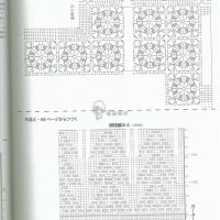 XuEk16F9