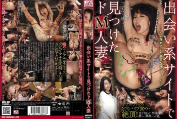 [AVSA-002] Tsukimi Yayoi - Masochist Married Woman From Online Dating Site - Yayoi Tsukimi