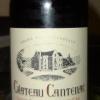 Red Wine White Wine - 頁 2 AcwqSfOa