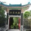 Hiking Tsuen Wan - 頁 2 9cLwUEHA