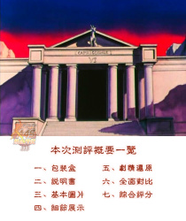 [Luglio 2013] Saint Cloth Myth EX Capricorn Shura - Pagina 9 AbxPf60R