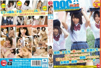 RTP-056 - Aisu Kokoa, Kanae Ruka, Katayama Shizuku - Caught In An Evening Rainstorm Without Umbrellas, My Sister's Friends Stampede My House To Get Out Of The Rain! Turned On By The Glimpse Of Their Young Bodies Under Their Soaking Wet Uniforms, I... 2