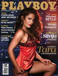 Link to Tara Ribic – Playboy December 2016 (12-2016) Croatia