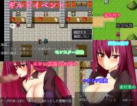 [Hentai RPG] Alternative servant