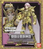 Aries Mu Gold Cloth AcqrPiL9