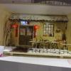 Miniature Exhibition 祝節盛會 AbdY5WMJ