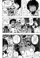 One Piece Mangas 675 Spoiler Pics AdcUHR6Q
