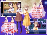[Hentai RPG]Secret Hide -Kimi ga Kureta Shojo- Ver.1.2.0