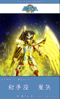 Sagittarius Seiya New Gold Cloth from Saint Seiya Omega LZwJTCiD