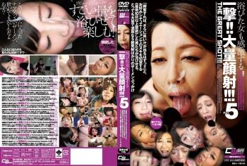 CWM-231 - Abeno Miku, Ayumi Tsubasa, Hasumi Kurea, Hoshikawa Maki, Itagaki Azusa, Kamihata Ichika, Kazama Yumi, Kisaki Ema, Matsushima Yurie, Suzukaze Kotono - Bathing Girl Fingering ! ! Cumming Loads ! ! ! Part 5