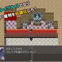 Slave Anime RPG -SLAVE QUEST v1.3
