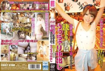 LOVE-297 - 不明 - 「私デブ専なんです。」相撲会場に来ていたスー女をつかまえて決まり手はうっちゃり中出し