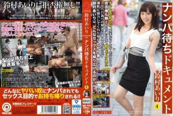 ABP-535 - Suzumura Airi - Airi Suzumura Picking Up Girls On Camera 4